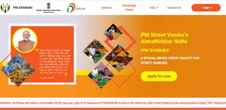 PM SVANidhi Yojana 2020 apply online, Registration application form